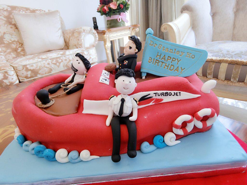 何鴻燊博士生日蛋糕2015